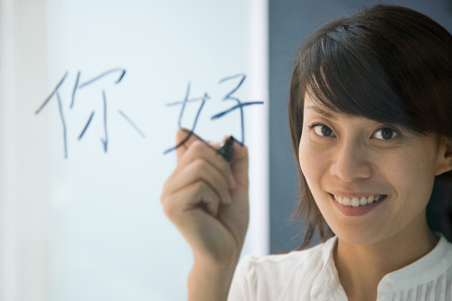 Language programs